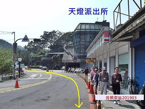 菁桐車站2.JPG
