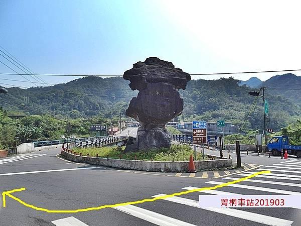 菁桐車站1.JPG