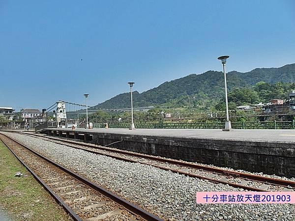 十分車站放天燈2.JPG