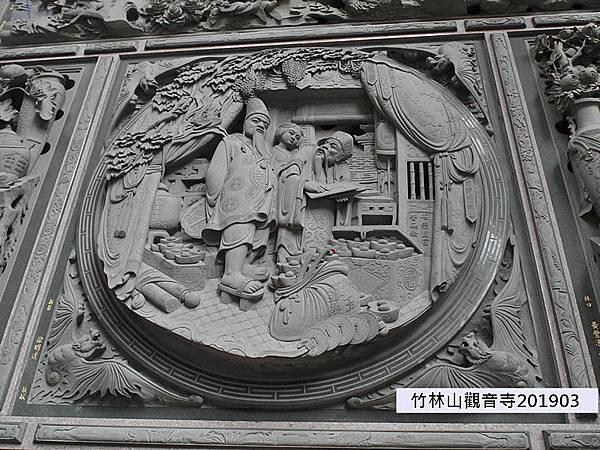 竹林山觀音寺5.JPG