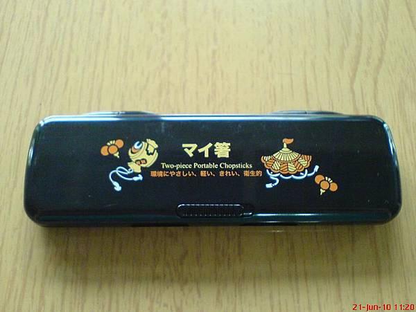 150元的筷子01