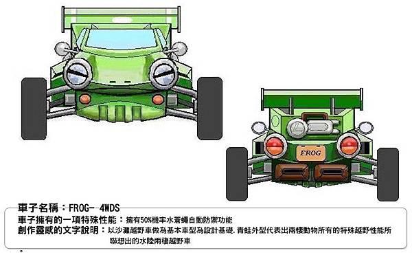 卡丁車10