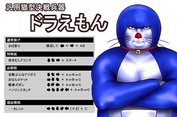 哆啦A夢10