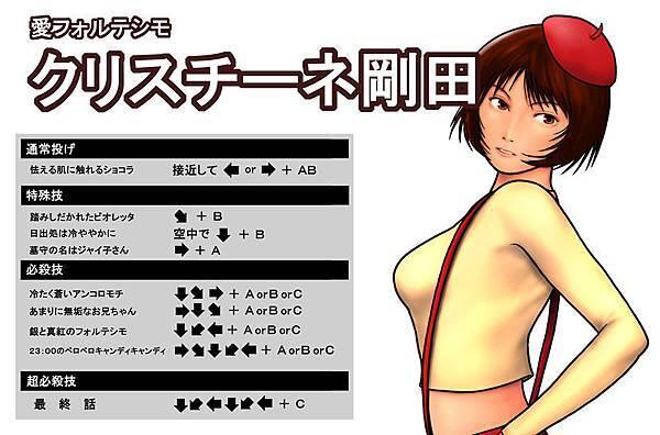 哆啦A夢13