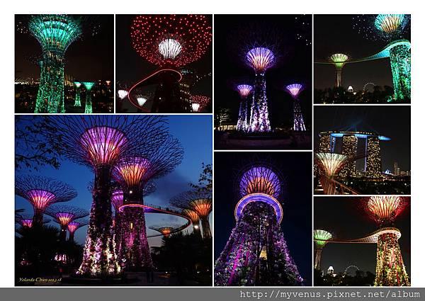 濱海花園燈光秀