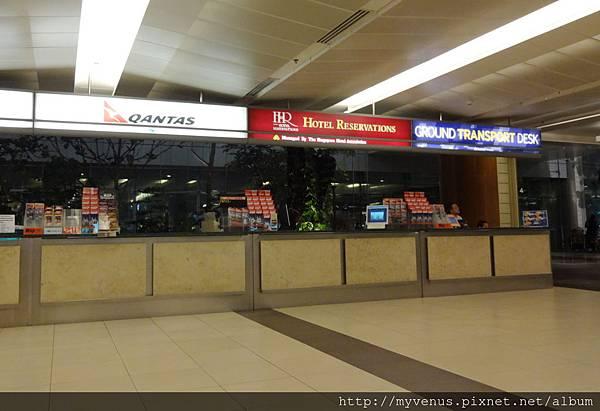 樟宜機場出境