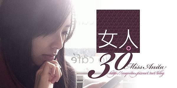 女人30特輯02