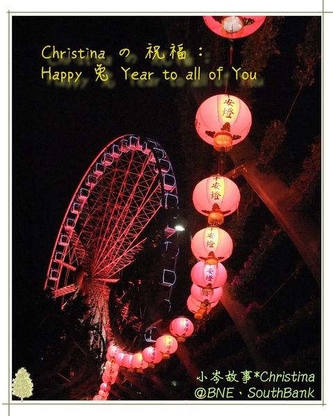 Happy 兔 Year.jpg