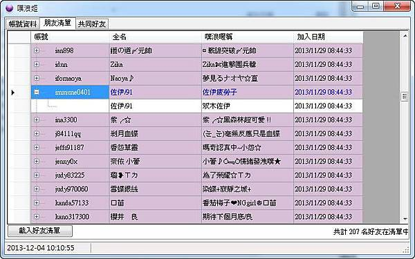 2013-12-04_101057