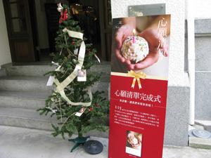 spot-tree01.jpg