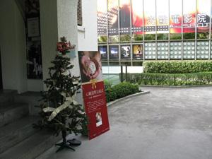 spot-tree02.jpg