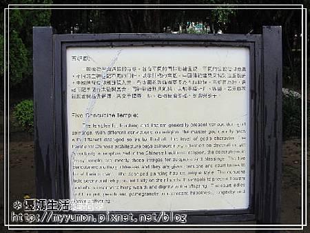 20110717-105.jpg