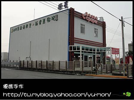 紙工廠062
