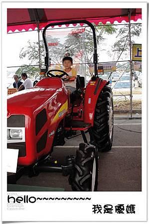 農機展105