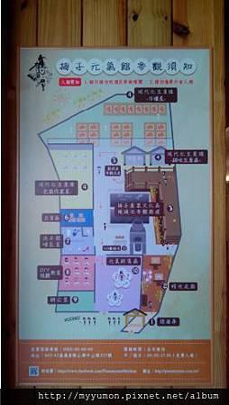梅子工廠008.JPG