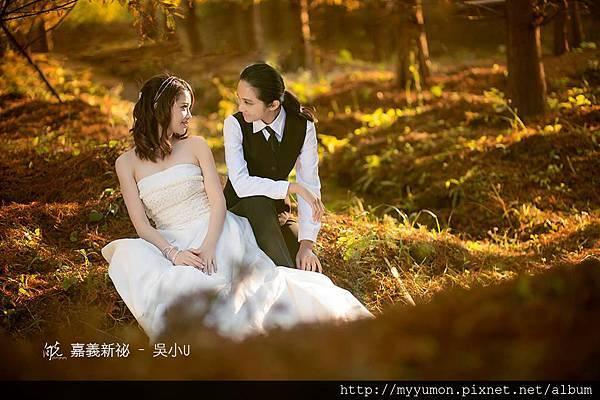 嘉義新娘祕書-新祕吳小U-光1215002.jpg