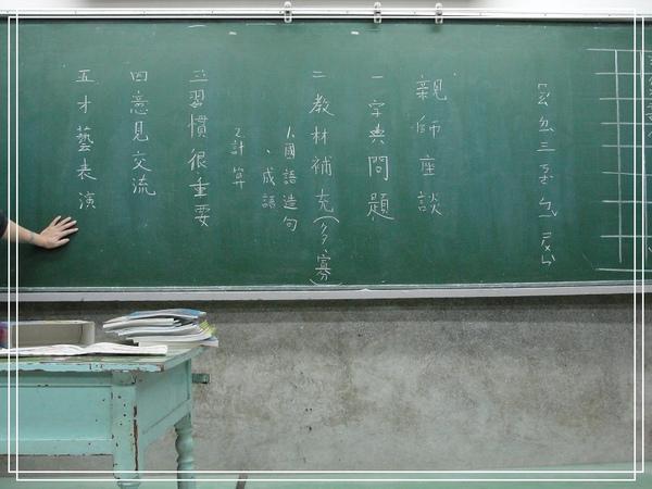 20110225001.jpg