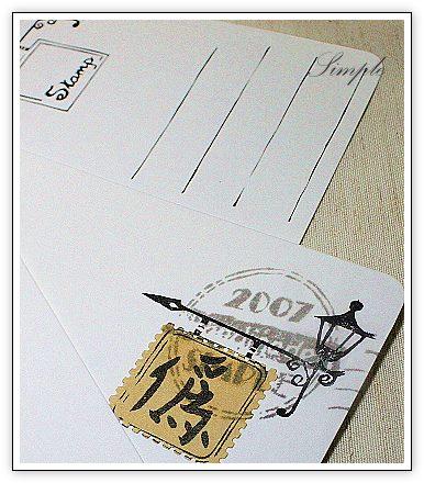 post card1.jpg