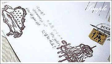 post card2.jpg