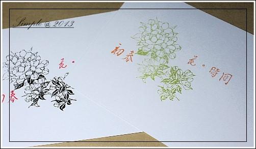 海棠明信片