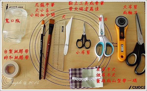 布盒課工具