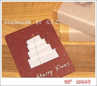 2008-12-15xmas card.jpg
