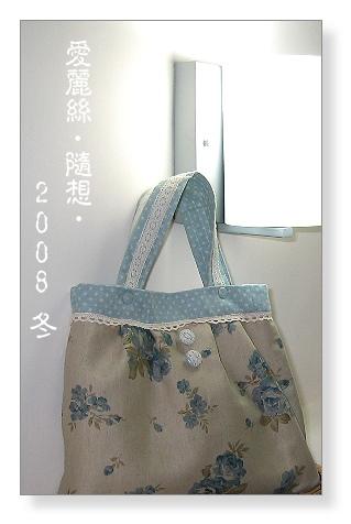2008-12-22rose bag.jpg