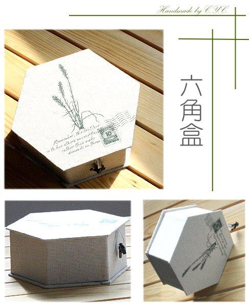 六角盒1.jpg