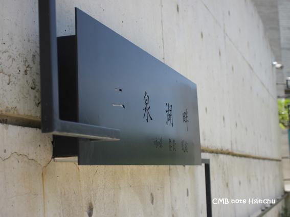 2008062201.jpg