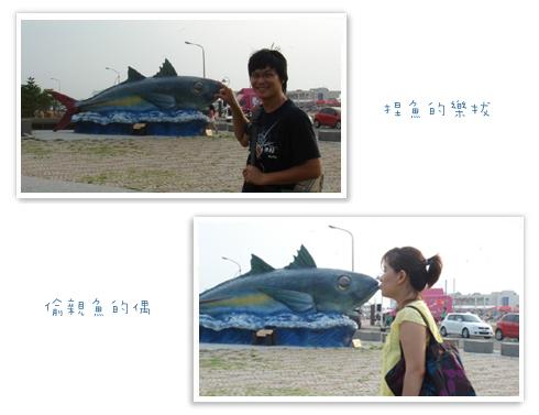 2008090604.jpg