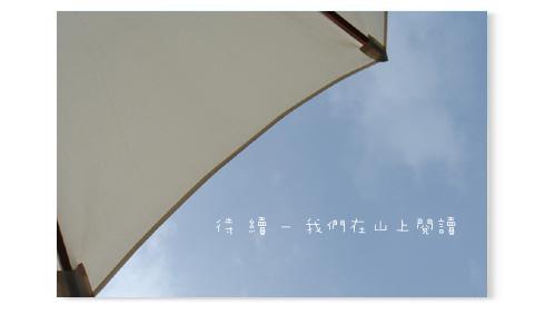 2008101112.jpg