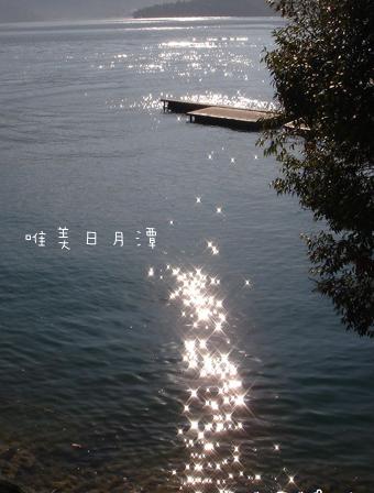 2009013101.jpg