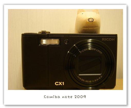 2009043001.jpg