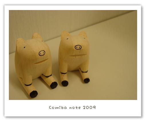 2009043005.jpg