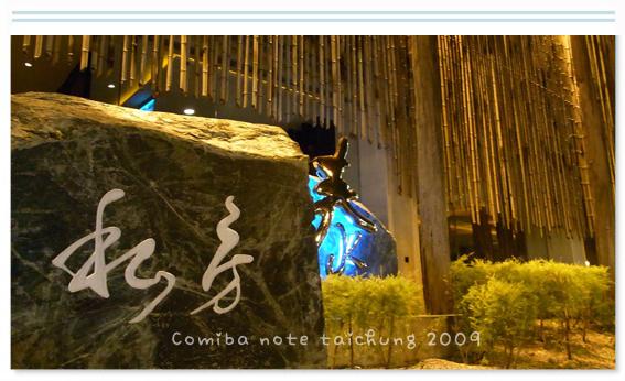 2009052901.jpg