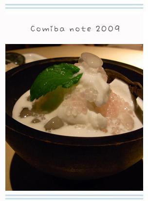 2009052909.jpg
