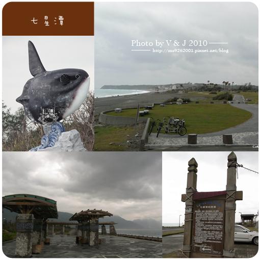 2010010208.jpg