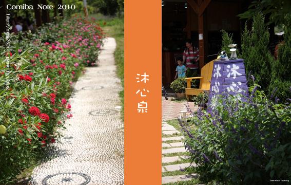 2010052202.jpg