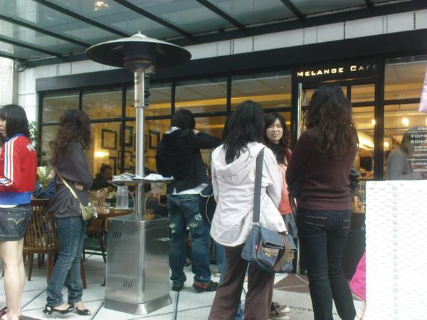 2009022801--006米朗琪咖啡-登記排號處.jpg
