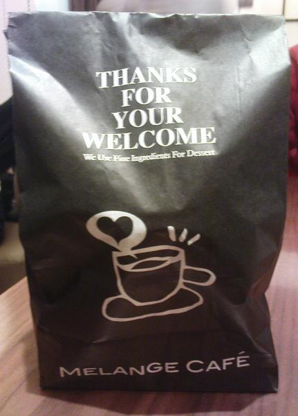 2009022801--018米朗琪咖啡-外帶包裝紙袋.jpg