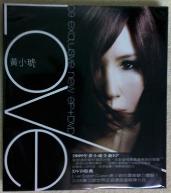 20090410--黃小琥EP專輯01.jpg