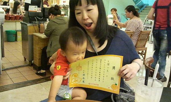 2012-07-07 16.37.43-小禾