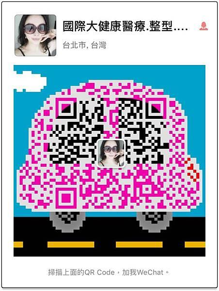 AMY微信QD.jpg