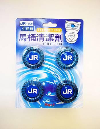 JR-club生活館 馬桶清潔劑