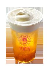 蜜芒香草奶蓋-165x225