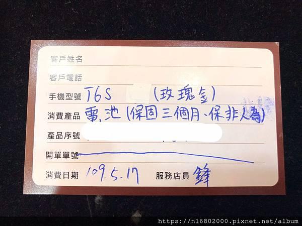 業配_200520_0007.jpg
