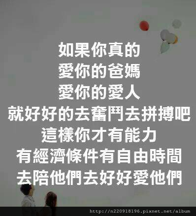 QQ截图20141203095918