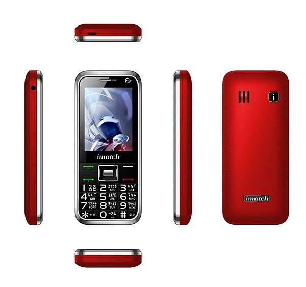 基本款手機2
