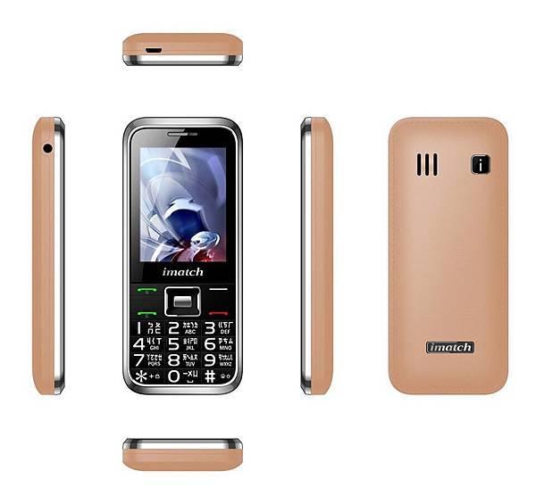 基本款手機3