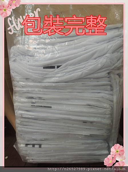 DSCN0939_副本.jpg